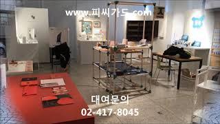 서울대학교 미술대학 졸업전시회 장비 직배송 아이맥 대량…