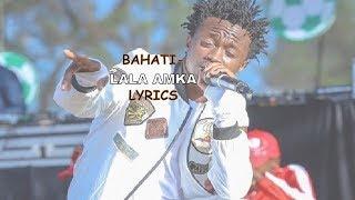 Bahati lala amka -lyrics