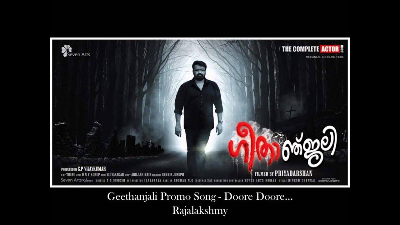 & Geethanjali promo song - Doore Doore... Rajalekshmy - YouTube