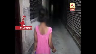 Allegation of Sexual harassment upon a 7 years old girl child, accused neighbour escaped a