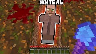 Я РАСКОПАЛ МОГИЛУ ЖИТЕЛЯ И УЗНАЛ НЕЧТО В МАЙНКРАФТ НУБИК ИГРАЕТ В Minecraft ТРОЛЛИНГ ЛОВУШКА 100