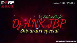 Gambar cover O DAMRU BALE CALE DJ ANK JBP BY Dj sourabh jbp