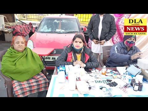 kisan andolan me docters bhi kisano ki help ke lie ready// किसानों की मदद के लिए सारी दवाई उपलब्ध ह