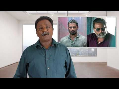 Vikram Vedha  Tamil Movie Review - Madhavan - Vijay Sethupathi  -  Tamil Talkies