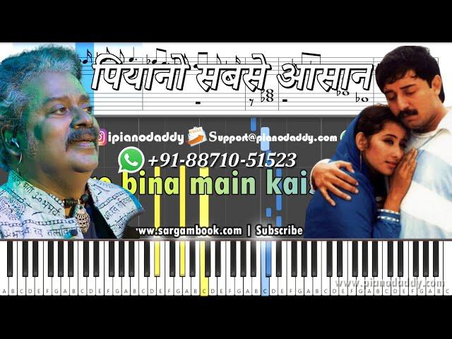 Tu Hi Re Piano Tutorial Bombay + Piano Notes