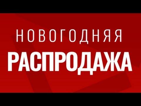 Biglion купоны на скидки в Нижнем Новгороде Купи купон