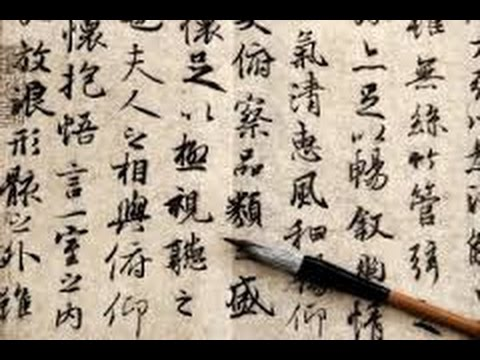 THE TRUE GOD IN CHINA!!:  THE GOSPEL HIDDEN IN CHINESE CHARACTERS
