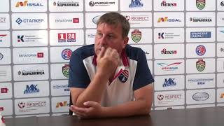 Футбол. Анатолий Скворцов, пресс-конференция (26.05.2018)