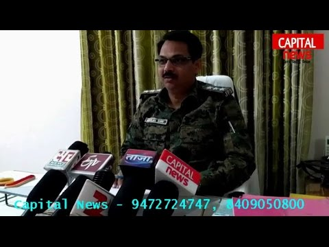 Johar Palamu | 11 March 2017 | Capital News Palamu