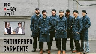 Made in USA 是Engineered Garments的賣點,亦是設計師鈴木大器的最愛,...