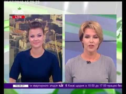 Телеканал Київ: 09.07.18 Столичні телевізійні новини 15.00