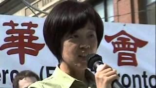 TorontoTV-Festival -Dragon Festival -20040925