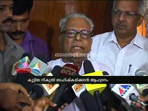CPM gets ready for agitation against tax hike