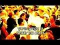 KLEZMER FESTIVAL 2016 JERUSALEM CELEBRATION 2016 ISRAEL ZOHAR  2016פסטיבל הכליזמרים בירו