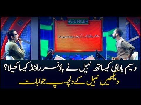Nabeel is playing Bouncer round with Waseem Badami