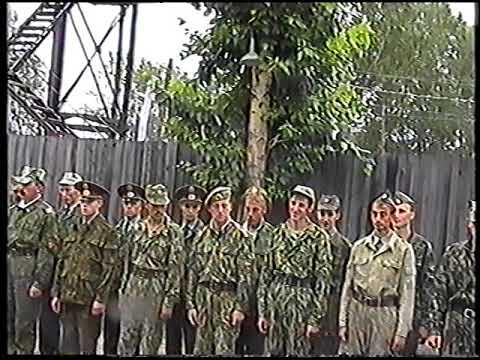 Нерчинск, день части 21 августа 2000. год