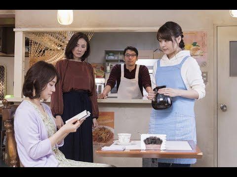 YUKIが新曲を書き下ろし!映画『コーヒーが冷めないうちに』主題歌決定&コメント到着!