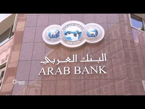 السوريون يحركون  الاقتصاد اللبناني بإيداعاتهم المصرفية  - 22:21-2018 / 7 / 12