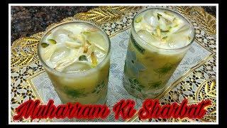 Muharram Ki Sharbat | Custard Flavoured Sharbat | Ghare