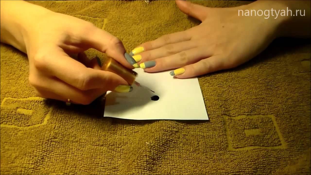 френч жёлтый фото