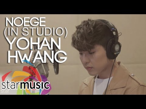 "Yohan Hwang - 너에게 Noege ""IKAW"" Korean Version (In Studio)"
