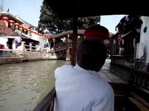Zhujiajiao Water Town —  Near Shanghai