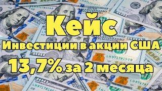 10 процентов на акциях Газпрома: отсчет пошел!
