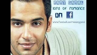 رامى جمال قدامى ريميكس -Ramy GamaL : odamy remix