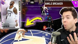 LIMITED LEBRON JAMES BREAKS ANKLES & DUNKS ON EVERYBODY! BEST GALAXY OPAL! NBA 2K19 DRAFT