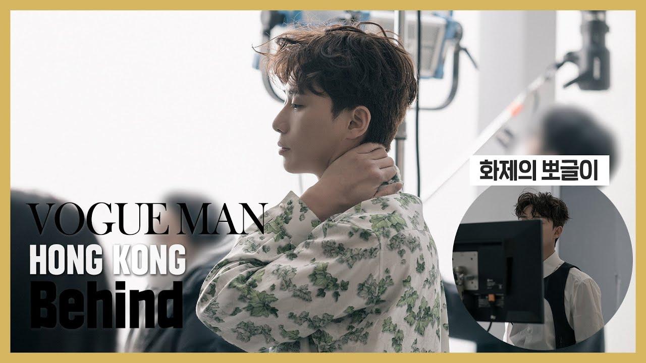 [Track 36] 중독성 강한 잔망매력 Park Seo Jun Magazine shooting behind