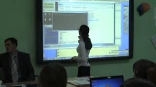 урок информатики  конкурсный