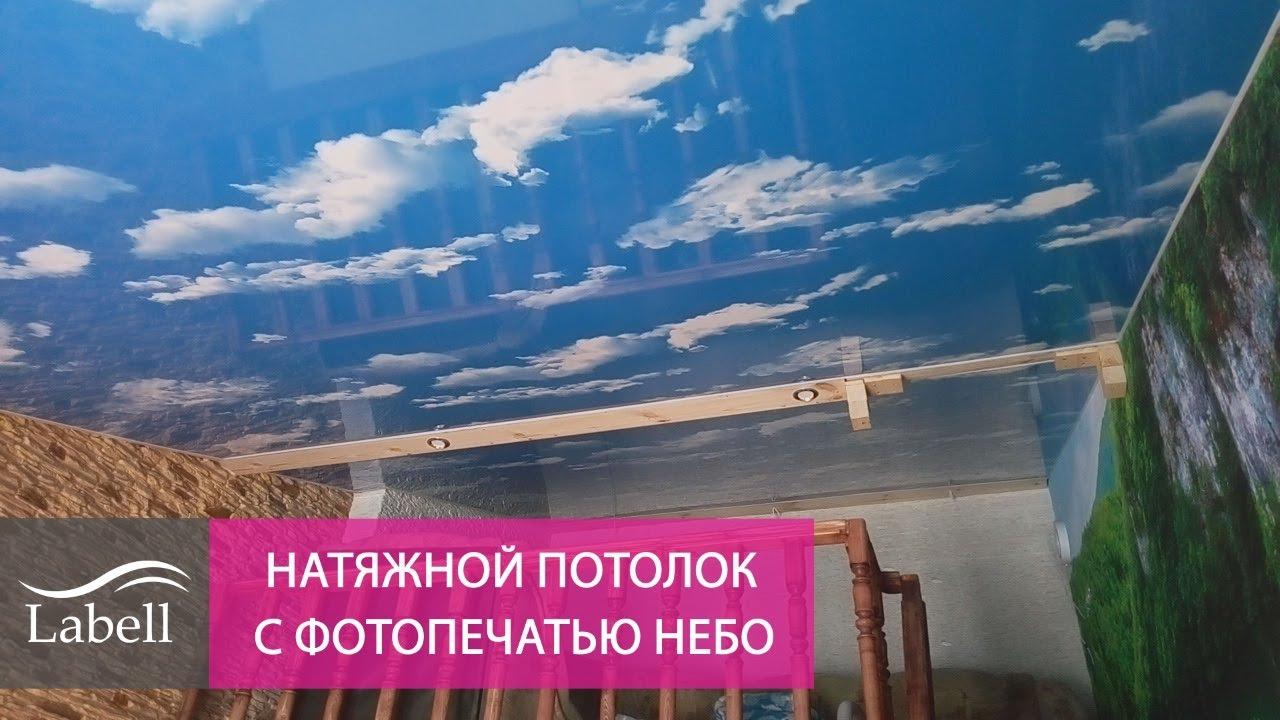 Натяжные потолки с ФОТОПЕЧАТЬЮ небо (+ фото), отзыв ...