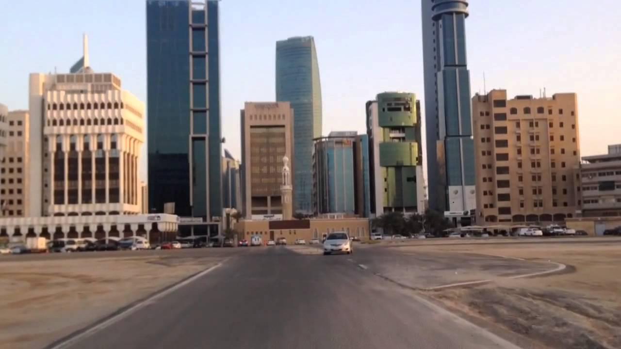 فيديو قصير : جولة حو مدينة الكويت