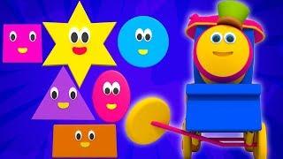 Паровозик Боб – приключение с фигурами