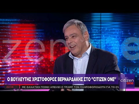 Χρ. Βερναρδάκης στο One Channel: Ισχυρό Brand που χρειάζεται αναδόμηση και αποφόρτιση ο ΣΥΡΙΖΑ