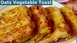 Oats Vegetable Toast Recipe | How to make Oats Toast | Healthy Breakfast | In Hindi
