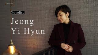 [LTI Korea] Interview: Novelist Jeong Yi Hyun