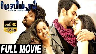 Robin Hood-റോബിൻ ഹുഡ് Malayalam Full Movie | Prithviraj Sukumaran | Narain | TVNXT