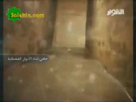 Mojza Hazrat Abbas as Water Does TAWAF of Grave of Maula Abbas