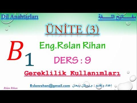 تعلم اللغة التركية (الدرس 9 من المستوى الثالث B1) (استخدامات الوجوب)