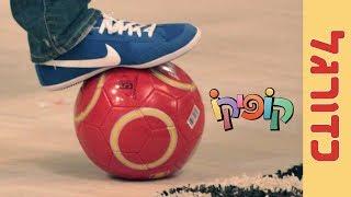 קופיקו  עונה 2 פרק 11 - כדורגל