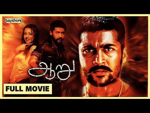 Aaru - Full Tamil Movie Bayshore - Suriya, Trisha | Hari