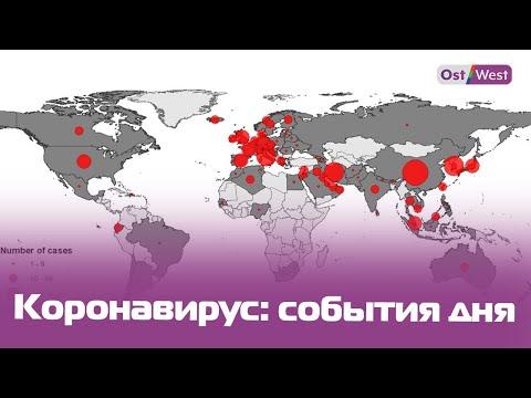 Новости коронавируса: 100 000 зараженных, указ Собянина, обстановка в Москве