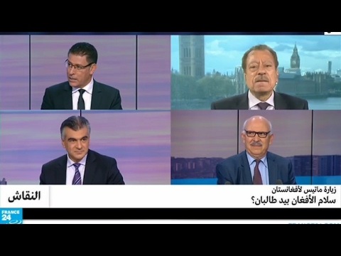 زيارة ماتيس لأفغانستان: سلام الأفغان بيد طالبان؟  - نشر قبل 47 دقيقة