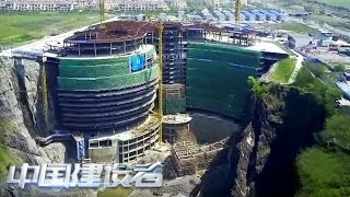 《中国建设者》 20170430 深坑酒店 | CCTV
