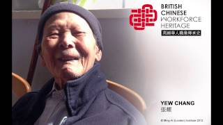 Seafaring: Yew Chang (Audio Interview)