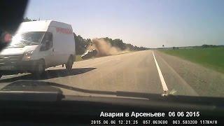 Аварии и ДТП на видеорегистратор   Сводка за неделю 2015 #3