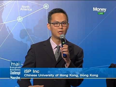 BBC2015 - iSP Inc., Chinese University of Hong Kong, HK