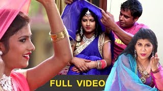 Download Video गवना करा के सईया रोवे लग ले !! Kushboo Tiwari !! New Bhojpuri Song 2018 MP3 3GP MP4