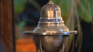 видео Мемориальный музей-квартира К. А. Тимирязева